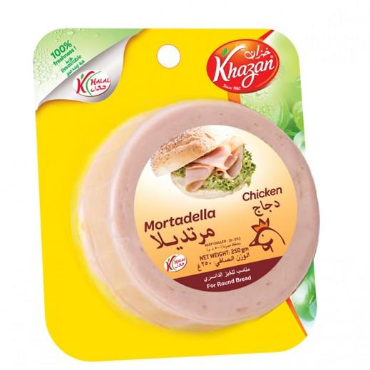 Khazan Mortadella Chicken Slice 250 g