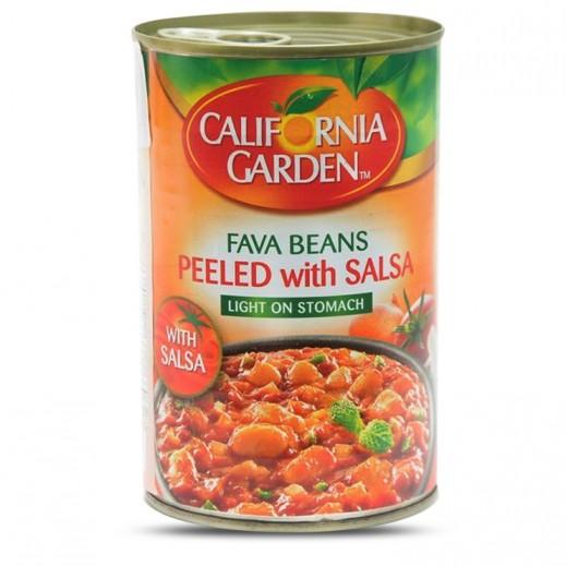 California Garden Peeled Fava Bean with Salsa 450 g