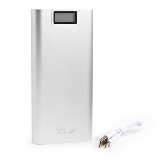 Sadad Power Bank 20000mAh With LED Light White