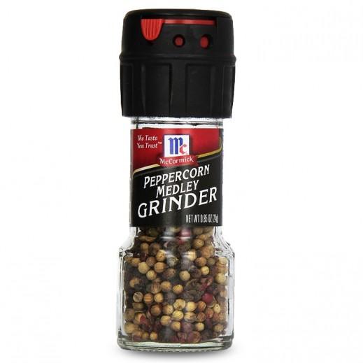 McCormick Peppercorn Medley Grinder 24 g
