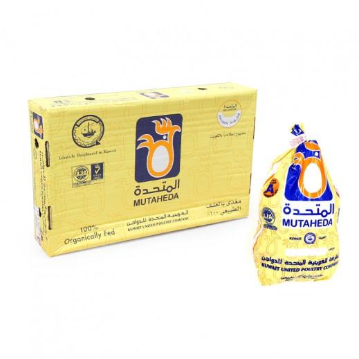 Al Mutaheda Frozen Whole Chicken 10x1.100 kg