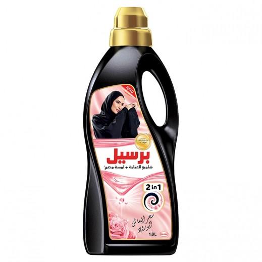 Persil 2 in 1 Abaya Shampoo Glamorous Rose 1.8 L