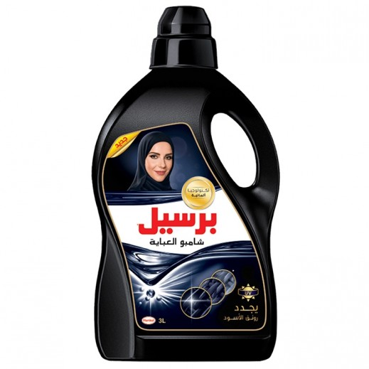 Persil Gel for Black Clothes 3 L
