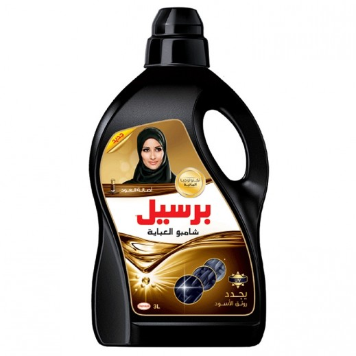 Persil Gel for Black Clothes Oud 3 L