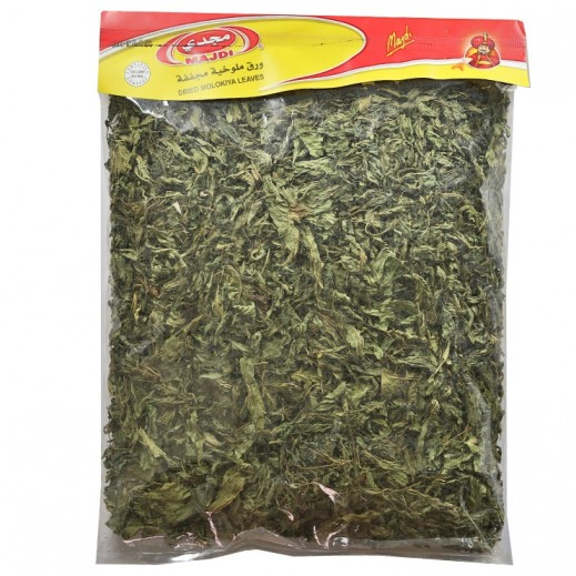 Majdi Dried Molokiya Leaves 150 g