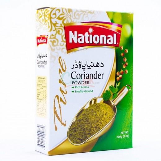 National Corriander Powder 200 g