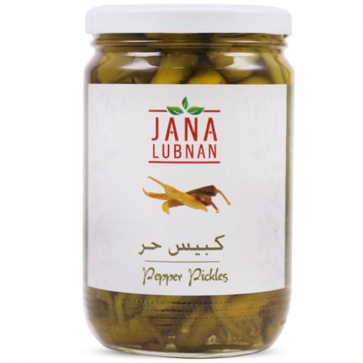 Jana Lubnan Pepper Pickles 660 g