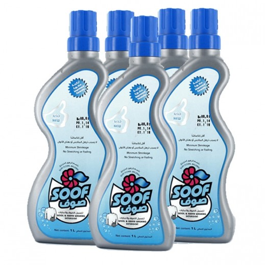 Value Pack - Soof Wool & Abaya Silky Floral Detergent 1 L (4 Pieces)