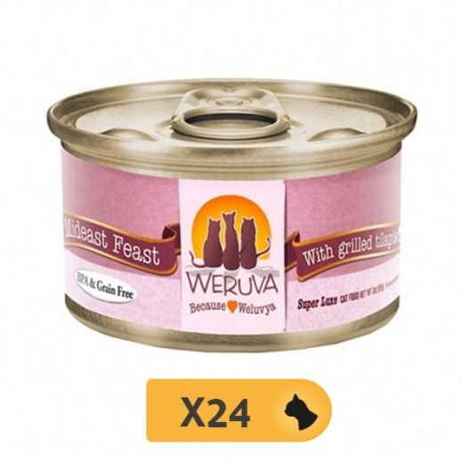 Wholesale - Weruva Mideast Feast With Grilled Tilapia In Gravy Cat Food 24 x 85 g