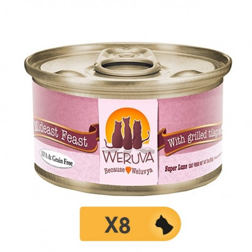 Weruva Mideast Feast With Grilled Tilapia In Gravy Cat Food 8 x 85 g