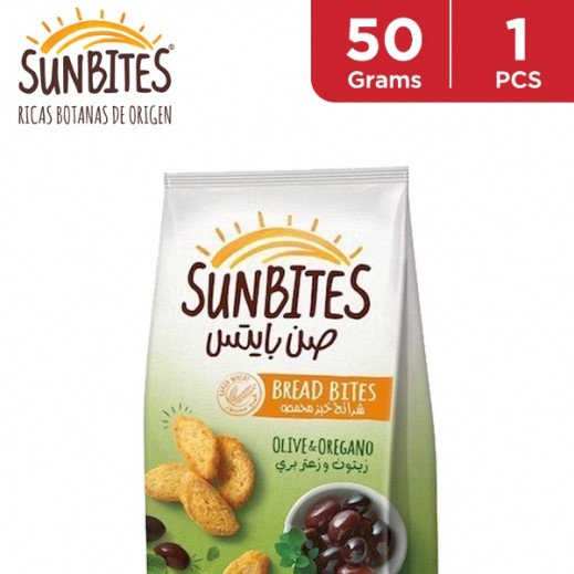 Sun Bites Olive and Oregano Bread Bites 110 g