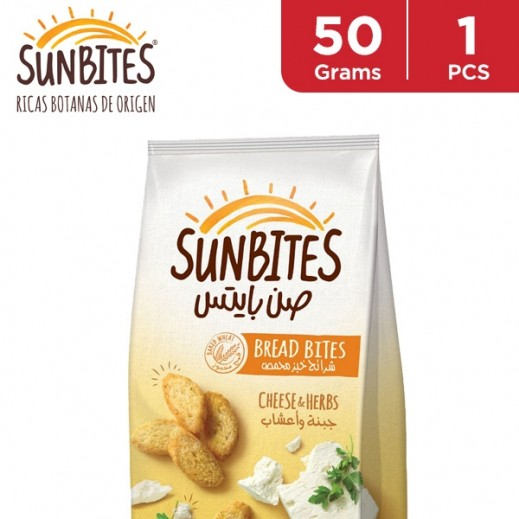 Sun Bites Cheese and Herbes Bread Bites 50 g