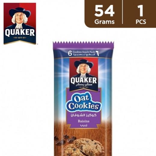 Quaker Raisins Oat Cookies 54 g
