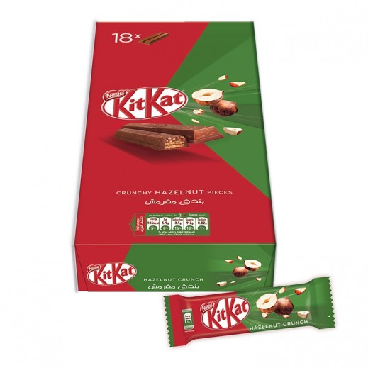 Kitkat Senses 2 Finger Milk Chocolate Hazelnut Wafer Bar 23g (Pack of 18)