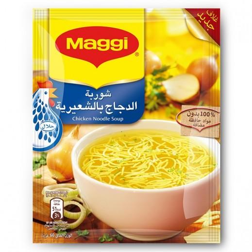 Maggi Chicken Noodles Soup 60 g