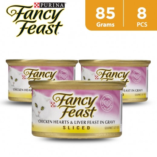 Fancy Feast Chicken Hearts & Liver Feast In Gravy, Sliced (Cats Food) 85 g (8 Pieces)