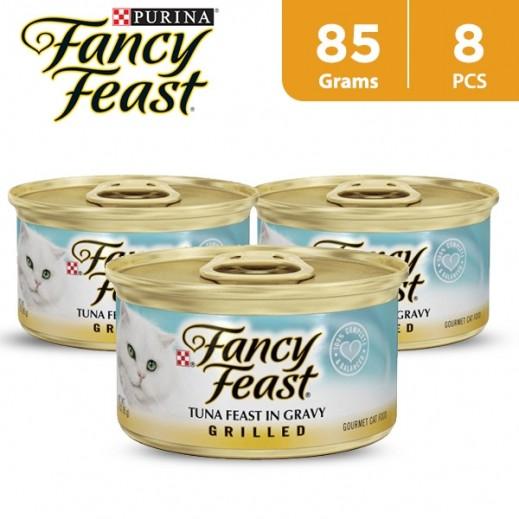 Fancy Feast Tuna Feast In Gravy , Grilled 85 g (8 Pieces)