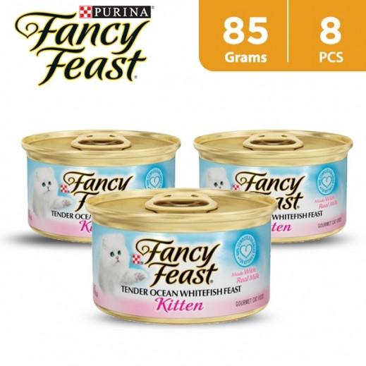 Fancy Feast Tender Ocean Whitefish Feast , Kitten (Cats Food) 85 g (8 Pieces)