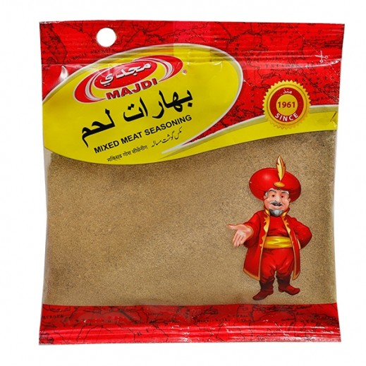 Majdi Meat Spices 70 g