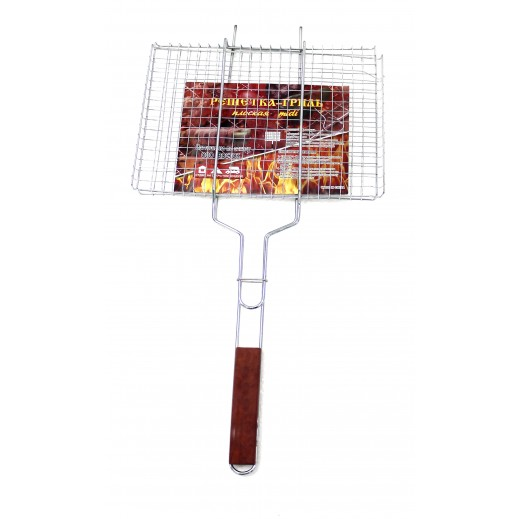 Meat Barbeque Net Grill