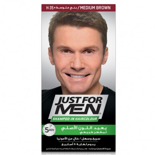 Just For Men Shampoo In Hair Color Medium Brown