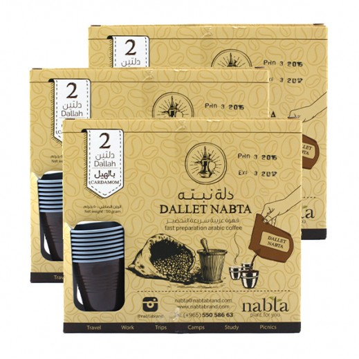 Value Pack - Nabta Dallet Arabic Coffee with Cardamom 25 g (2 Bags) - 3 Pieces