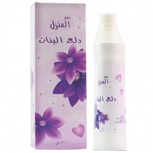 Banafa Dala Albanat House Freshener 500 ml