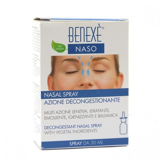 Benexe Naso Decongestant Nasal Spray 30 ml