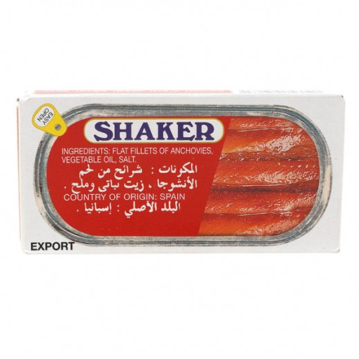 Shaker Anchovies fillets 43g