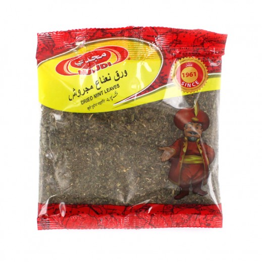 Majdi Dried Mint Leaves (Crushed) 45g