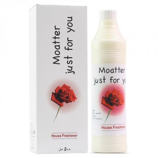 Banafa Moatter Just For You House Freshener 500 ml