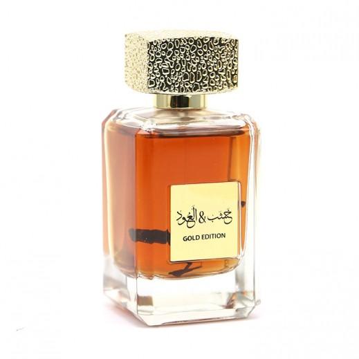 My Perfumes Khashab & Oud Gold Edition For Unisex EDP 100 ml