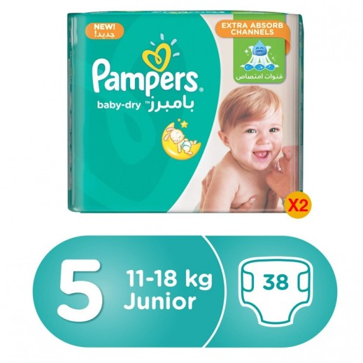 Pampers Stage 5 Junior (11-18 Kg) 2 x 38 Pieces