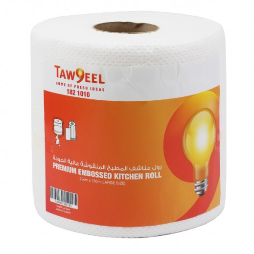 Taw9eel Permium Embossed Kitchen Roll (20 cm x 150 m)