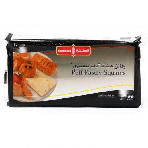Sunbulah Puff pastry Squares 800 g