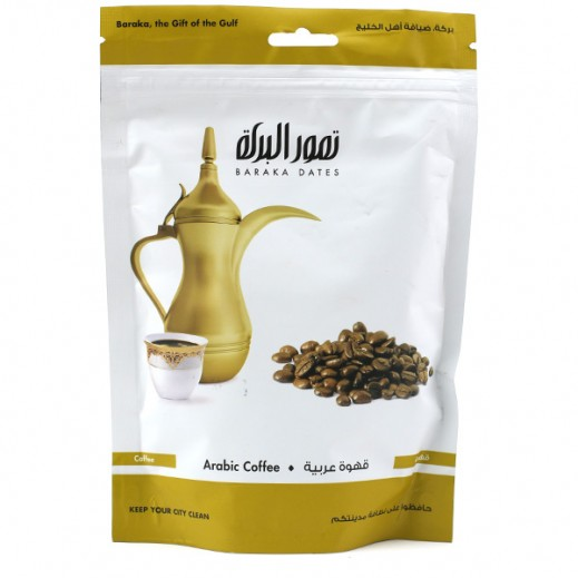 Baraka Arabic Coffee 200 g
