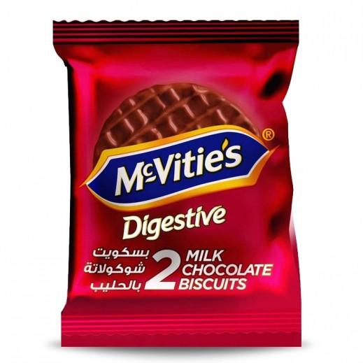 Mc Vities Digestive Milk Chocolate Biscuits 33.3 g