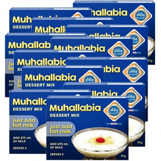 Ahlia Muhallabia Dessert Mix 85 g (10+2 Free)