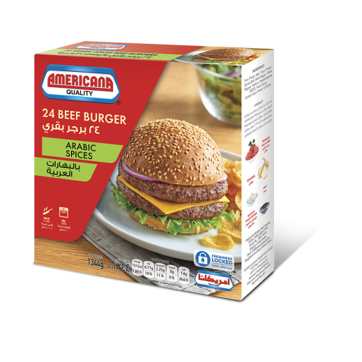Americana Arabic Spices Burger 24 pieces 1.344 kg