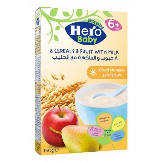 Hero Baby 8 Cereals & Fruit With Milk Cereals 150 g