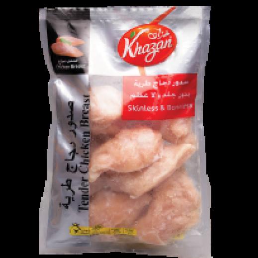 Khazan Tender Chicken Breast 1 kg