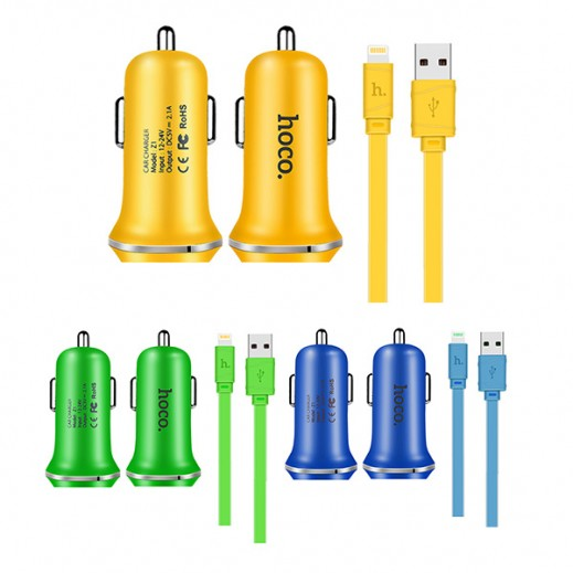 Hoco Car Charger Set with Apple Cable