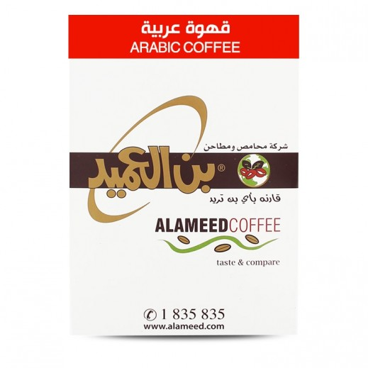 Al Ameed Arabic Coffee 500 g