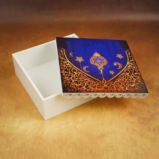 Ramadan Special Candy Box - Blue