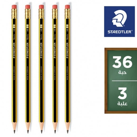 Value Pack - Staedtler Noris Pencil With Rubber (12 x 3 packs)