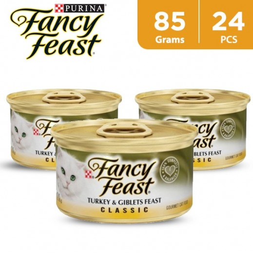 Wholesale - Fancy Feast Turkey & Giblets Feast, Classic (Cats Food) 85 g (24 Pieces)