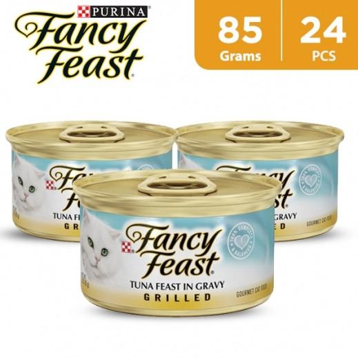 Wholesale - Fancy Feast Tuna Feast In Gravy , Grilled 85 g (24 Pieces)