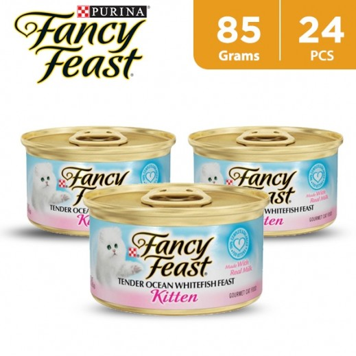 Wholesale - Fancy Feast Tender Ocean Whitefish Feast , Kitten (Cats Food) 85 g (24 Pieces)