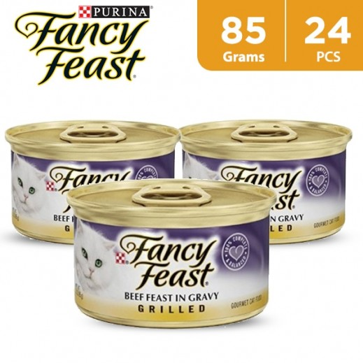 Wholesale - Fancy Feast Beef Feast In Gravy, Grilled (Cats Food) 85 g (24 Pieces)