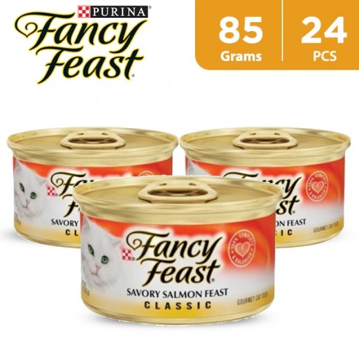 Wholesale - Fancy Feast Savory Salmon Feast , Classic (Cats Food) 85 g (24 Pieces)